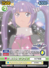 Tales of Graces Trading Card Victory Spark VS TOG/057 Uncommon Sophie