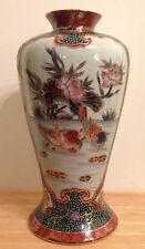 "Vintage Satsuma Vase Gold Trim Made in China Marked 13"" Tall Water Fowl Birds"
