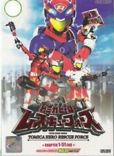 DVD Tomica Hero: Rescue Force Chapter 1-51 end