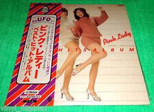 JAPAN:PINK LADY - Best Hits Album LP,J-Pop,Japanese Pop.70's,Disco,+ OBI Strip