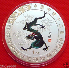 Fine Chinese Lunar Zodiac Colored Silver Coin - Year of the  Dragon