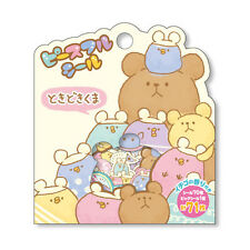 71X Kawaii Bird + Kuma Bear Animal Flake Sticker Sack Cute Japanese Stationery