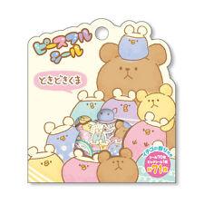 71X Kawaii Bird + Kuma Bear Animal Flake Sticker Sack Cute Japanese Stationery