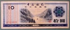 CHINA  FEC FOREIGN EXCHANGE CERTIFICATE  10 YUAN  FX 5, 1979