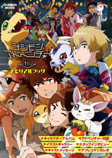 (DHL) Digimon Adventure tri. Memorial Book Digital Monsters Anime Character Art