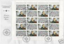 1995 Marconi - Irlanda - minifoglio FDC