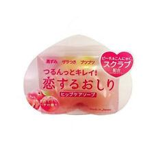 Pelican Japan Loving Butt and Hip Care Bar Soap with Peach & Konnyaku Scrub 80g
