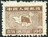 China 1950 Southwest Liberated $100 Flag & Map MNH L8-20