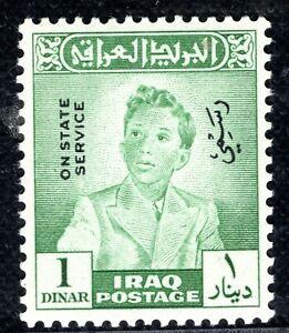 IRAQ Official Stamp SG.O323 1d High Value (1948) Superb Mint MNH UMM LIME119