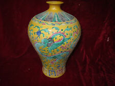 Historic China Ancient Famille Rose Porcelain Yellow Glaze Dragon Prunus Vase