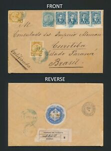 1906 PARAGUAY COVER TO BRAZIL CURTIBA, REGISTERED FROM GERMAN CONSULATE 4p50