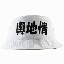 Japanese Bucket Hat Cap very rare snapback 5 panel yung lean NEW