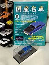 Japanese famous car collection 1/43 VOL.11 [Isuzu Bellett 1600 GTR]