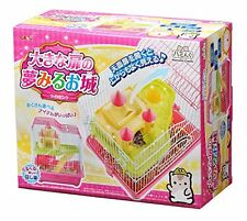 New Hamster Cage Enclosure Castle Princess Girls Easy to clean Open roof