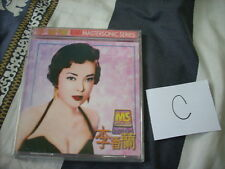 a941981 Lee Hsiang Lan 李香蘭 Japan Mastersonic Best CD (C)