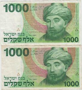 2 X  Israel 1000 Sheqalim 1983 P 49a + P 49b ERROR ררב  VF+