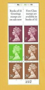 GB 1998  £1 FOLDED BOOKLET - FH42  Cylinder Q6 (Pane Y1667l) - Complete MNH