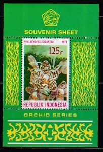 Indonesia   1979   Sc # 1047a   Orchids   s/s   MNH   (53377)