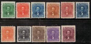 Honduras,Scott#76-86,MH