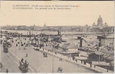 Russia, Russland, St.Petersburg PPC pre 1917