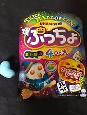UHA JAPAN PUCCHO Trick Halloween Assorted Flavor Bag 2017 Fruits Candy