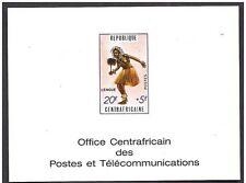 République centre Afrique RCA - Epreuve 1971 Folkore Danse