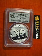 2010 CHINA SILVER PANDA PCGS MS70 FIRST STRIKE LABEL 1 OUNCE .999
