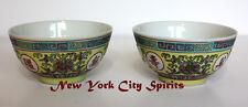 """Porcelain/Ceramic rice Bowl Set of 2 Pieces 4.5""""d. x 2.25""""h Yellow Long Life"""