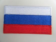 RUSSIA PATCH Quality Embroidered Iron On RUSSIAN TRICOLOR National Flag NEW
