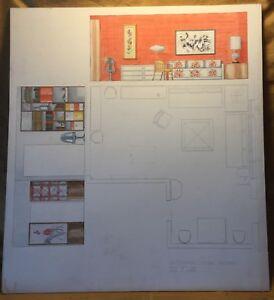 1960s Contemporary Apartment Original Floor Plans w Watercolor: Joseph Hirshhorn