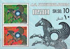 SOMALIA 1984 Foglietto ICAO MNH**