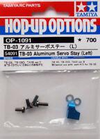 Tamiya 54091 (OP1091) TB-03 Aluminum Servo Stay (Left)