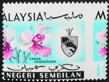 1965 malaysia orchids pulau pinang 1c pair variety perf error mint stamps rare