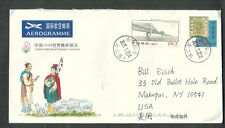 China 1999 World Philatelic Exposition aerogramme Fushan Yantai to USA used 2007