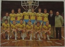 ISRAEL BASKETBALL MACCABI TEL AVIV ELITE OLD POSTER VICTORY ON C.S.K.A RUSSIA