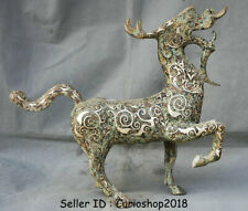 "16.4"" Antique Old Chinese Bronze Silver Ware Animal Dragon Horse Scuccess Statue"