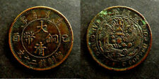 CHINA - EMPIRE STANDARD UNIFIED COINAGE 20 Cash  copper 1907 - CHINE
