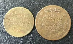 AFGHANISTAN 1 & 20 PAISA COINS 1331 & 47 AH AMEER HABIBULLAH SCARCE L@@K!!!