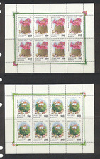 New listing Russia 1994 Cacti/Cactus/Plants 2 x 8v shts (n17804)