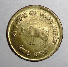 Nepal 10 paisa, Cow, animal coin