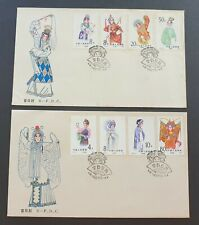 China 1983 T87 Female Roles in Beijing Opera Stamp FDC