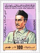 La Libye Libye 1983 1206 1143 90th anniversaire saadun Freedom Fighter combattants MNH