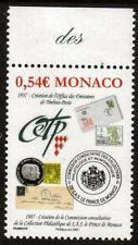 MONACO MNH 2006 il settantesimo anniversario del timbro ufficio emittente di Monaco