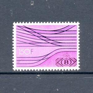 Belgium 1976 SG P 2434 Railway Parcel MH
