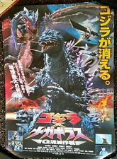 Godzilla X Megaguirus One Sheet Japanese Poster ORIGINAL Japan import IN THE USA