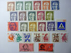LOT 630 TIMBRES STAMP DIVERS ALLEMAGNE FEDERALE ANNEE 1970 A 1973