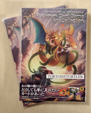 w/Limited Card & Tracking# Pokemon Card Game Art Collection Art Book data Illust