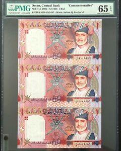 Oman 3 Uncut Sheet 1 Rial 2005 COMMEMORATIVE Pick-43 PMG GEM UNC PMG 65 EPQ