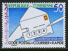 Tunisia 754, MI 967, MNH. Postal Code Introduction, 1980