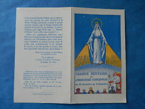 IMAGE PIEUSE HOLY CARD NEUVAINE IMMACULEEE CONCEPTION  PAPE